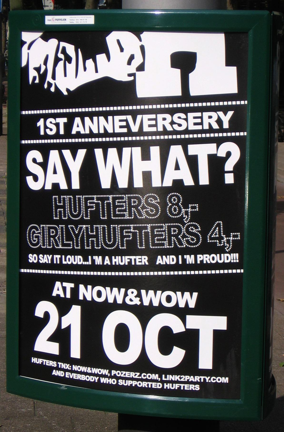 Club advert