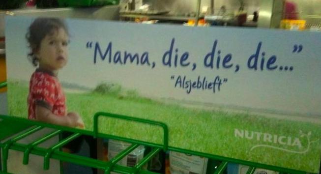 Die.png